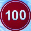 "Composite Yardage Disc 12"" Diameter - Red - 100 Yards"