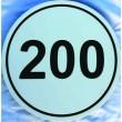 "Composite Yardage Disc 12"" Diameter - White - 200 Yards"