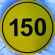 """Composite Yardage Disc 12"""" Diameter - Yellow - 150 Yards"""