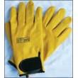 Nitrile Coated Fleece Lined Glove